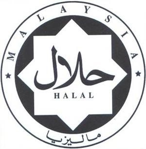Satu-satunya Logo Halal yang diiktiraf di Malaysia