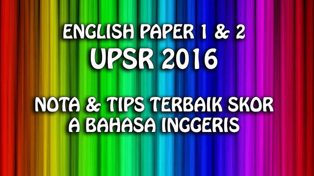Nota Padat UPSR 2016 Bahasa Inggeris Direct Link Download