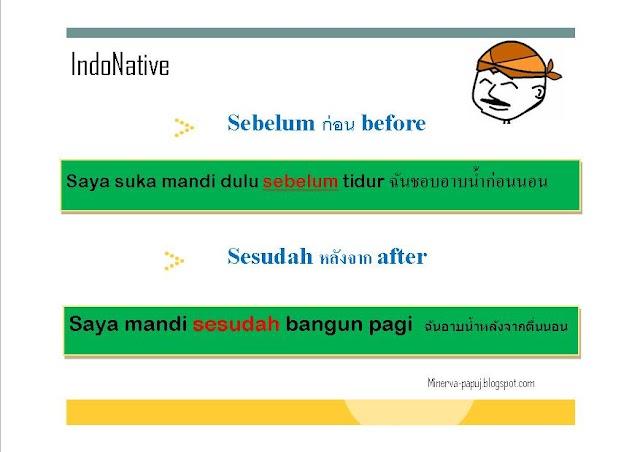 IndoNative #R004