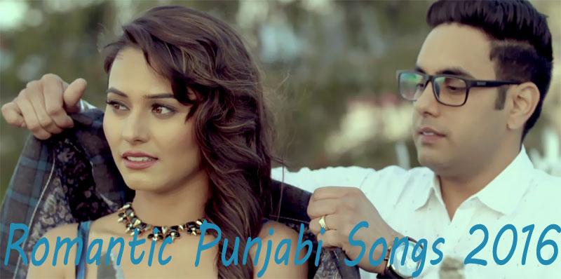 Romantic Punjabi Songs 2016 - Punjabi Love Songs