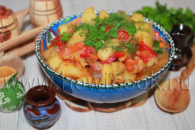 рецепт картофеля с баклажанами по-кавказски с пошаговыми фото