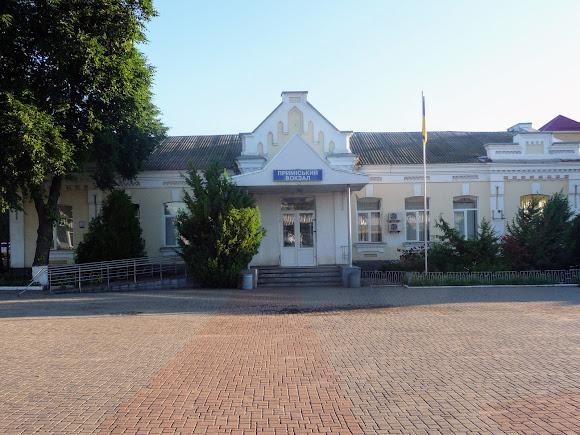Конотоп. Пригородный вокзал