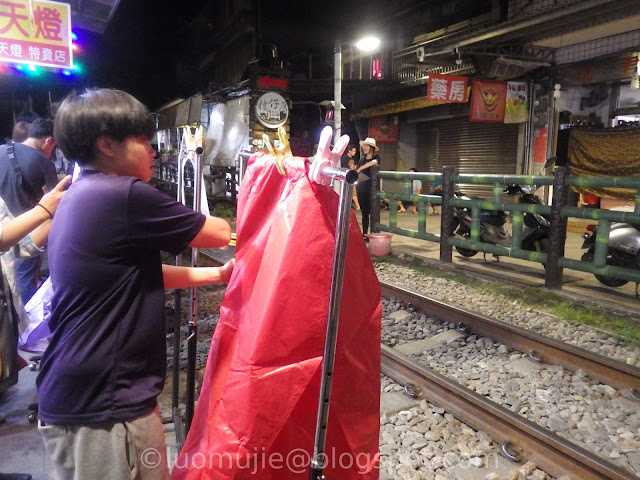 Shifen sky lantern activity