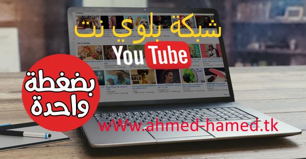 تحميل برنامج KeepVid Free Youtube حمل اي فيديو وباي حجم تريد من اليوتيوب,KeepVid محمل الفيديو,تحميل فديو اليوتيوب,تحميل من يوتيوب، الفيسبوك، Twitch.Tv، فيميو، ديلي موشن