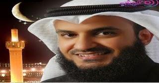 تحميل القران الكريم كاملا mp3 بصوت مشارى راشد