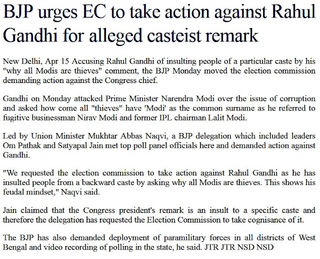 Led by Union Minister Mukhtar Abbas Naqvi, a BJP delegation which included leaders Om Pathak and Satya Pal Jain met top poll panel officials here and demanded action against Gandhi.