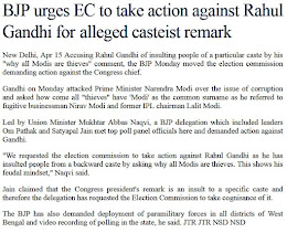 BJP urges EC to take action against Rahul Gandhi for alleged casteist remark | Jain said that Congress President's remark is an insult to a specific caste