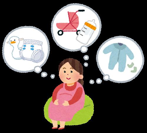 妊娠中の女性のイラスト「必要なものを考える」
