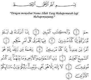 Bacaan Surat Ad-Dukhan Lengkap Arab, Latin dan Artinya