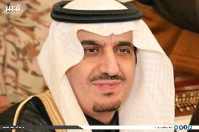 الرياض /  موعد إجازة منتصف الفصل الدراسي الحالي