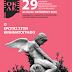 29ο Συνέδριο Ομοσπονδίας Κινηματογραφικών Λεσχών Ελλάδας ΟΚΛΕ