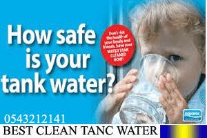 أفضل شركة تنظيف وغسيل خزانات بجدة, تصليح خزانات مياه,ترميم خزانات,عزل خزانات