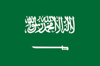 Arab Saudi (Kerajaan Arab Saudi) || Riyadh