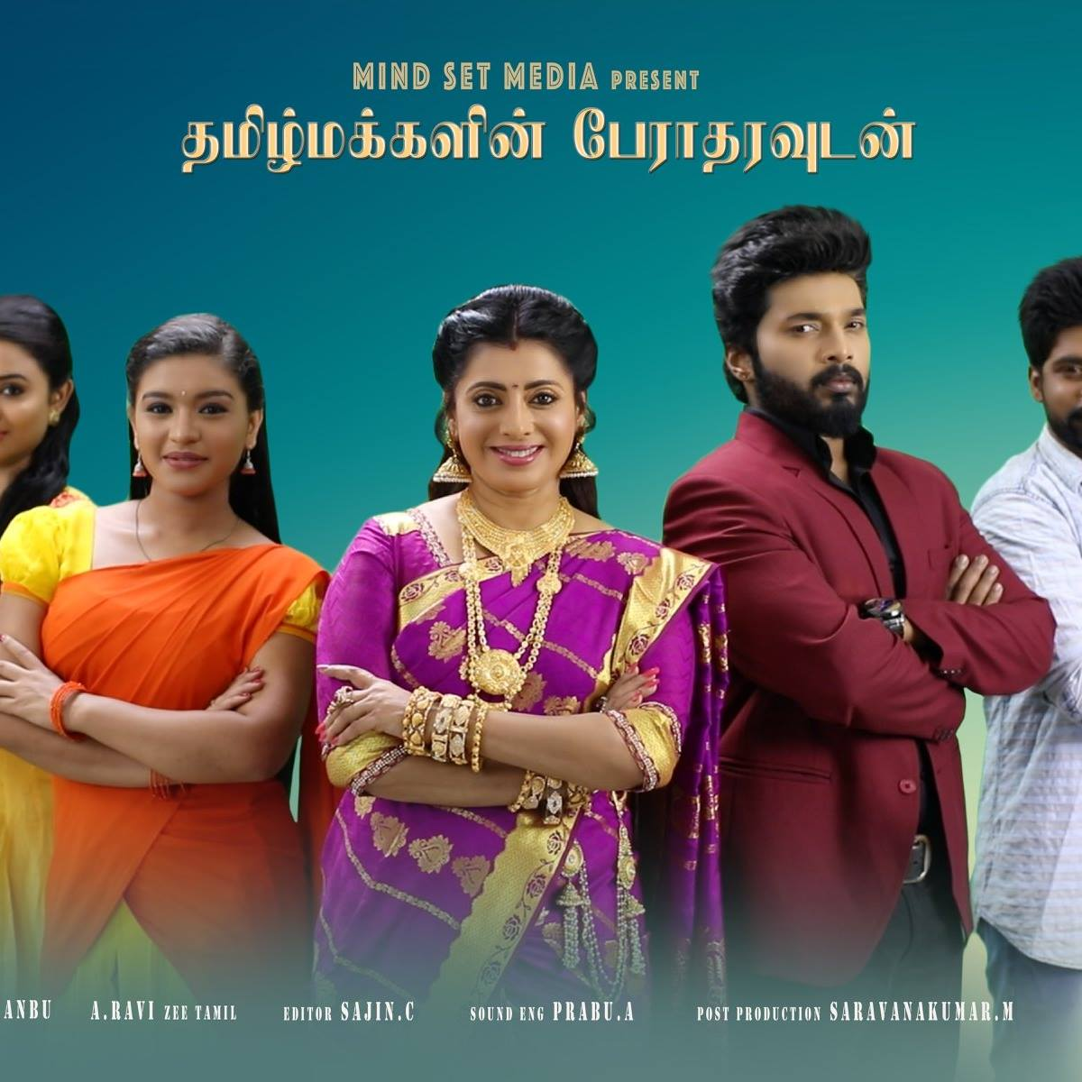 Sembaruthi Serial Cast,Latest Episode and Rating ~ South Movies Updates