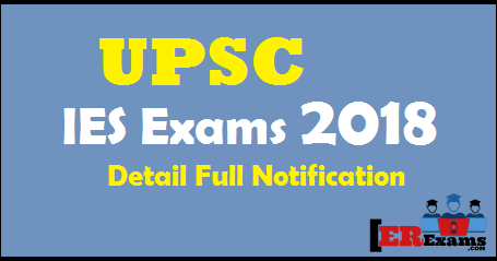 ies exam Ies 2018: upsc has announced ies result of preliminary exam on february 17 ies 2018 main exam will be held on july 1 check here ies result 2018 of preliminary exam.