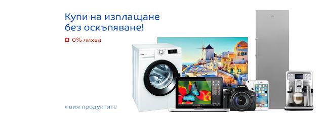 http://profitshare.bg/l/213861