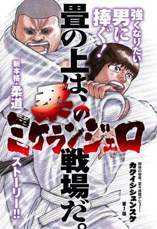 Industria Manga Horas Extras