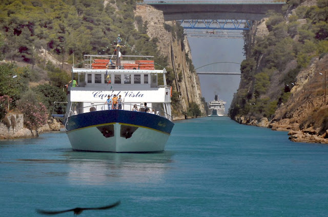 Πτώμα γυναίακας ανασύρθηκε από τη θαλάσσια περιοχή της διώρυγας της Κορίνθου