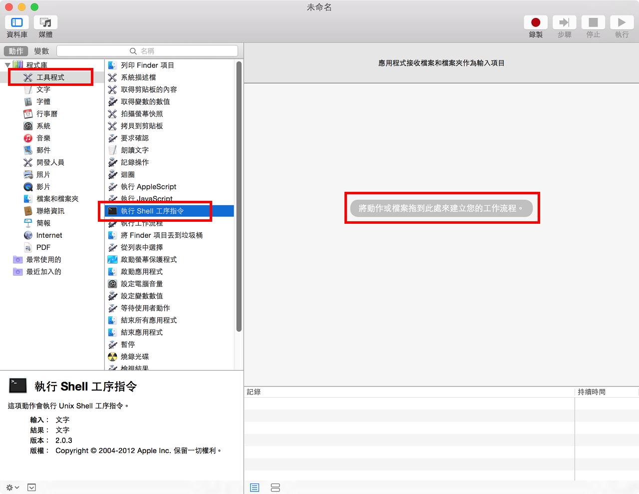 os x 10.8 installer dvd vmware