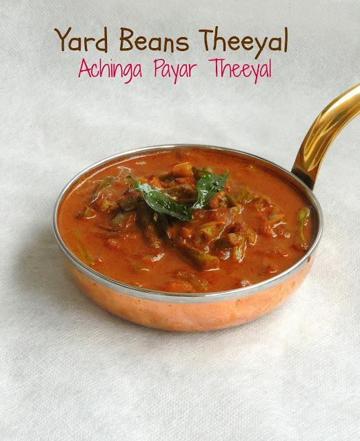 Achinga Payar Theeyal, Yard beans Coconut Gravy