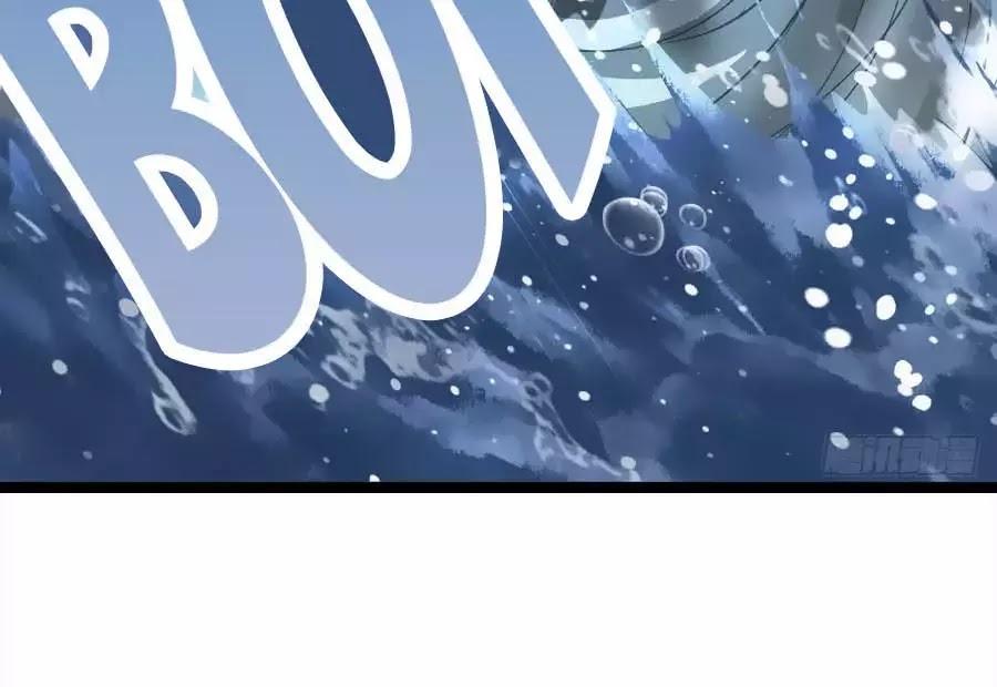 Vương Phi Kiêu Ngạo: Vương Gia Khó Tính Muốn Được Nuông Chiều Chap 68 Trang 26