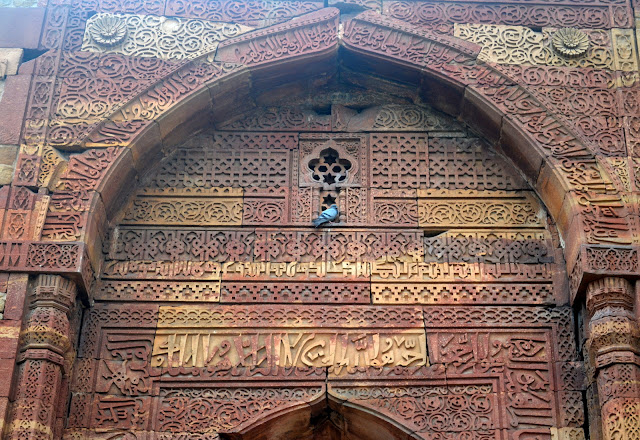 Wall of Quwwat-ul-Islam Mosque, Qutub Complex, Delhi