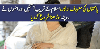 This Pakistani Actress Has Come Closer To Islam And Started Wearing Dupatta