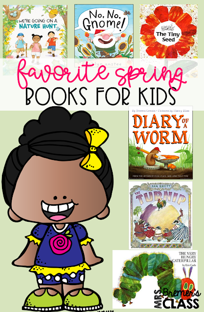 A big list of favorite Spring books for kids! Book study companion activities to go with each book. Packed with fun ideas and guided reading literacy activities. Common Core aligned. K-2 #spring #kindergarten #1stgrade #2ndgrade #bookstudies #winterbooks #literacy #guidedreading
