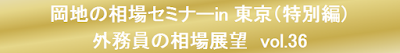 https://www.okachi.jp/seminar/detail20181110t.php