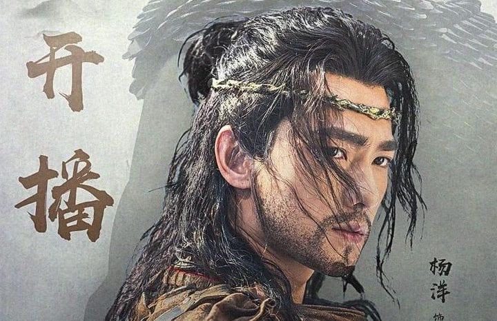 Download Drama China Martial Universe Season 2 Sub Indo Batch