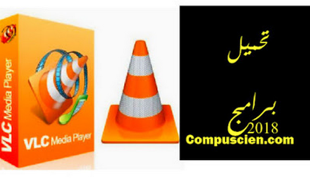 download vlc media player for pc 32 bit