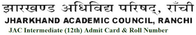 AC Intermediate (12th) Admit Card 2017 Download at jac.nic.in