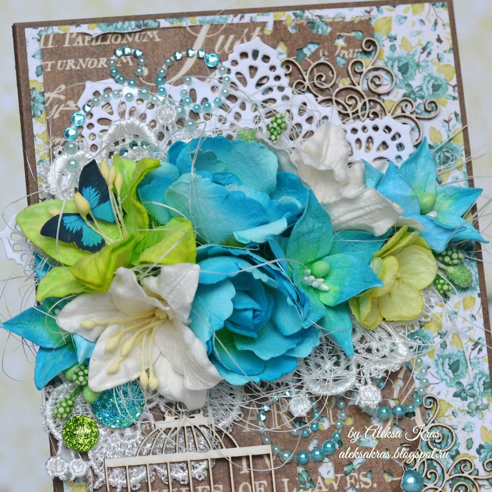 дивногорске открытка с бирюзовыми цветами заявлению компании