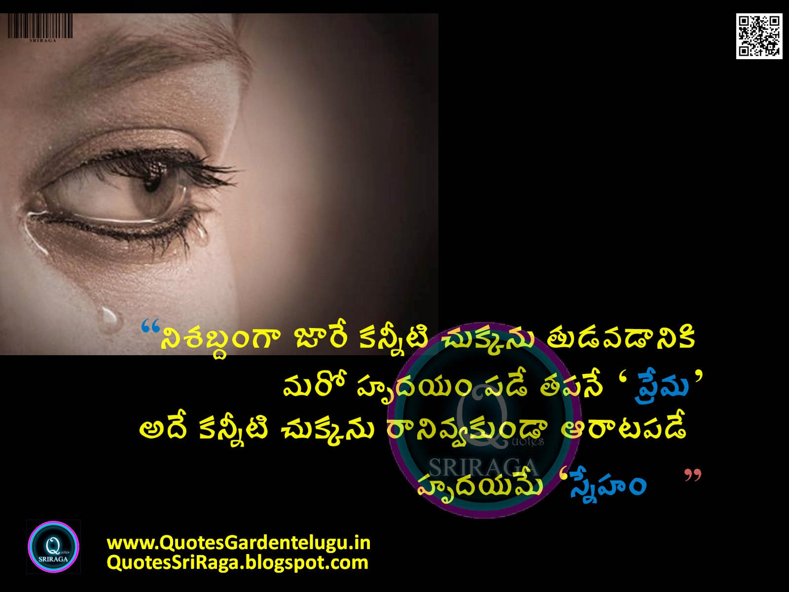 Emotional Images With Quotes In Telugu  Images HD Download
