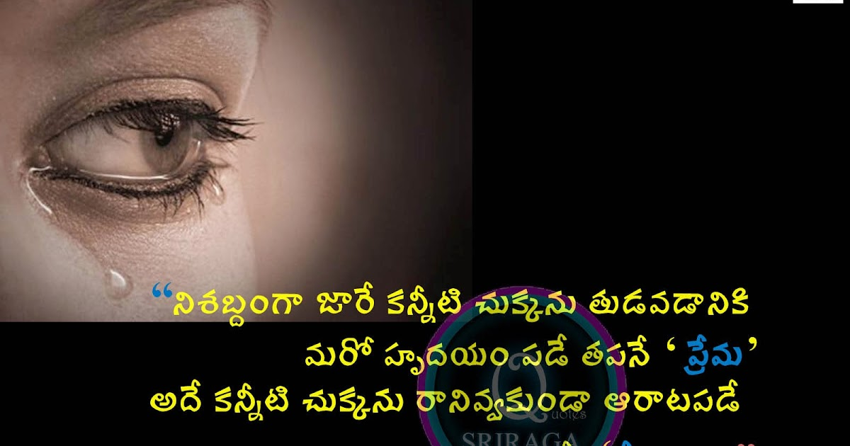 Self Confidence Quotes Wallpapers In Hindi Best Telugu Inspirational Quotes About Love And Friendship