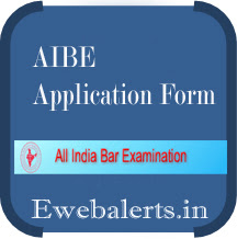 AIBE Application Form