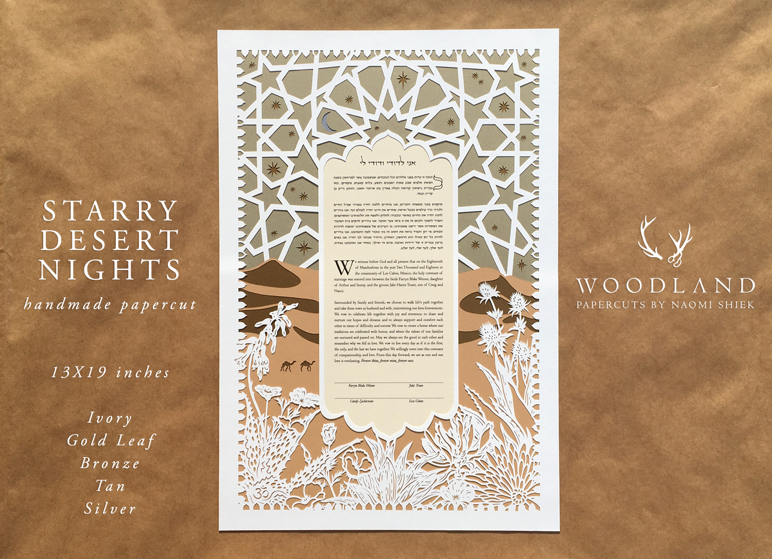 Handmade papercut for a Jewish wedding celebration. The wedding vows are framed by the original papercut design of Arabian Nights.