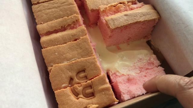 Gambar Momoiro Cake
