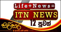 itn 12 news