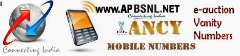 AP BSNL Choose Your Mobile Number (CYMN) based Mobile Vanity Number