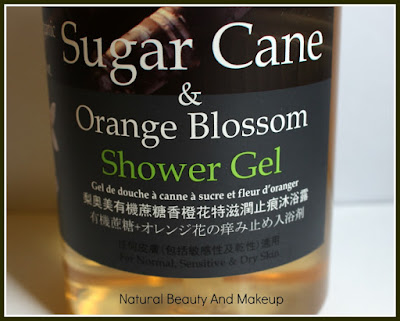 o'Naomi Organic Sugar Cane & Orange Blossom  Shower Gel Review on Natural Beauty And Makeup Blog