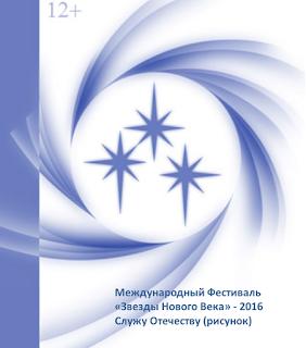 http://znv.ru/results.php?kid=6096&knum=1