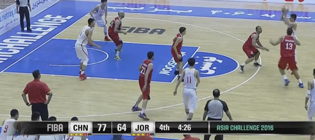 HIGHLIGHTS: China vs. Jordan (VIDEO) 2016 FIBA Asia Challenge | September 9