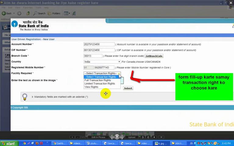 netbanking ke liye online ragister kaise kare.