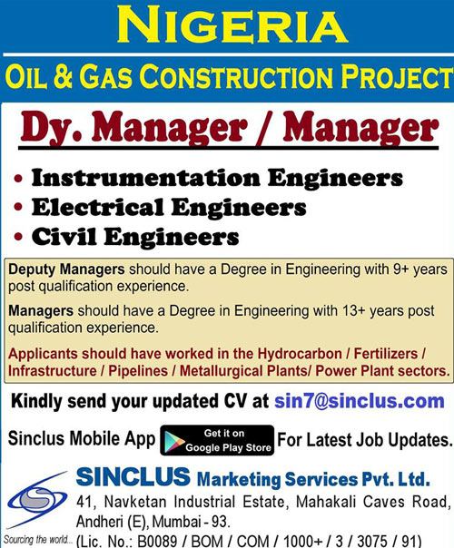 Nigeria Jobs, Electrical Engineer, Instrumentation Engineer, Electrical Jobs, Instrumentation Jobs, Civil Engineer, Sinclus Jobs, Oil & Gas Jobs,