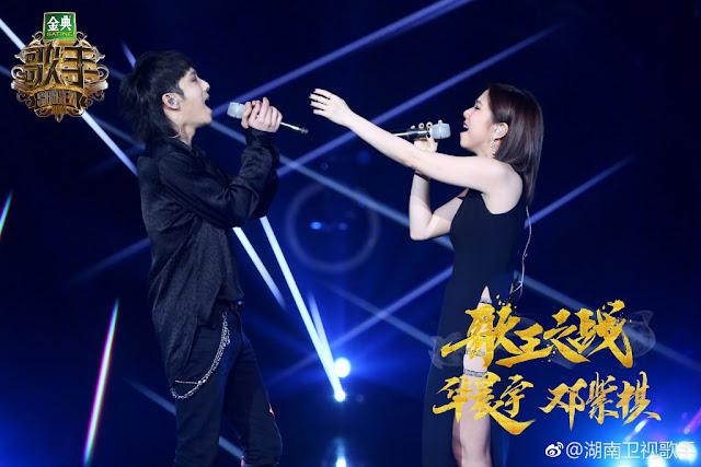 Hua Chenyu G.E.M. duet Singer Finale