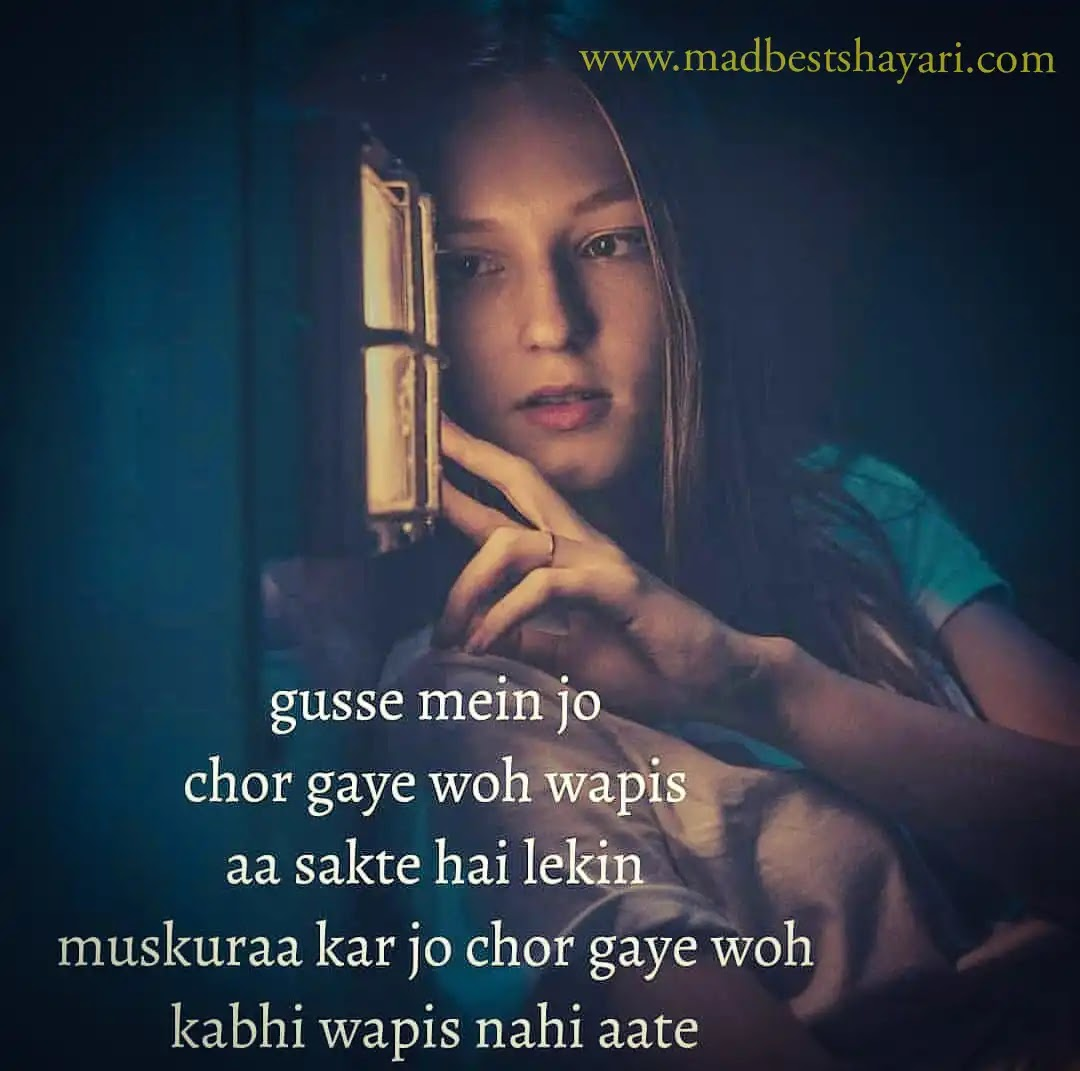 Very Sad Shayari Images