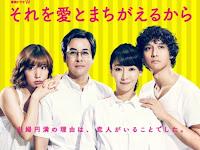 SINOPSIS Sore wo Ai to Machigaeru kara Episode 1 - 5