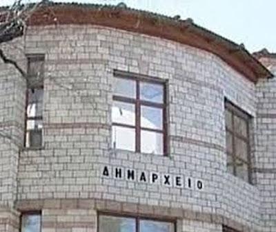 Διπλή συνεδρίαση του Δημοτικό Συμβούλιο Θέρμου | Νέα από το Αγρίνιο και την  Αιτωλοακαρνανία-AgrinioLike