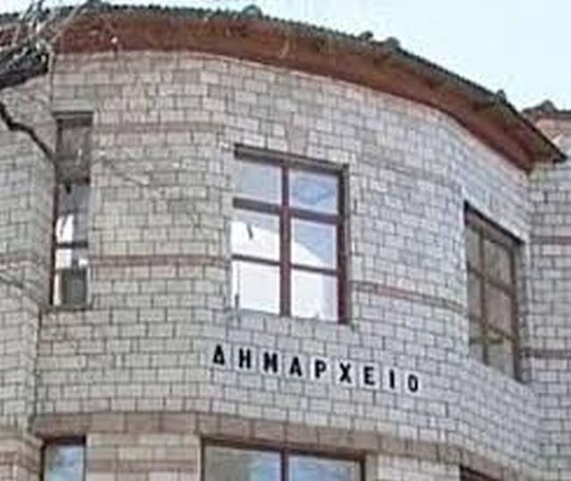 Αποτέλεσμα εικόνας για agriniolike δήμος θέρμου